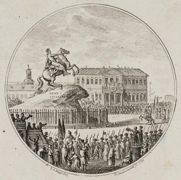 Enthüllung der Reiterstatue Peters des Großen in St. Petersburg